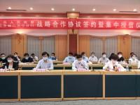 政府马不停蹄为银企做媒!济宁市泗水县5家企业获银行集中授信2.17亿元