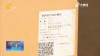 """潍坊安丘以""""最严标准""""实施农产品全域全程监管"""