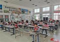 如厕、就餐演练到位 威海文登这所学校严把开学复课第一关