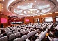 42秒|聊城市政协十三届四次会议隆重开幕