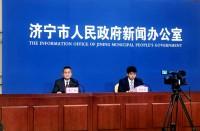 全国科技工作者日期间,济宁市将举办一系列活动