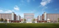 1所大学9所高中45所小学……临沂西城优质教育资源加快集结