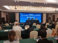 2020中国山东·青岛国际养老博览会7月在青岛举行