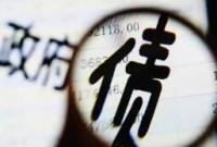 补短板、强弱项!山东今年累计发行各类债券超2200亿