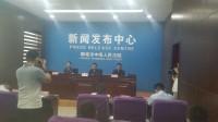 聊城中院公布6起未成年人权益司法保护典型案例