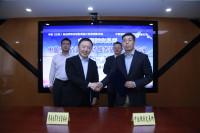 国外交易所在中国首个资本市场服务基地落户青岛