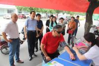 曲阜举办丰富多彩活动庆祝中国计生协会成立40周年