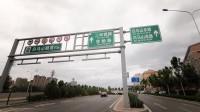 飞吧山东|最后一条非机动车道放开通行!济南刘长山路全线贯通