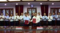 30秒丨威海市与北京大学签订合作协议共建北京大学威海海洋研究院