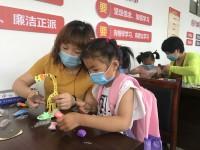 """为了每个孩子的快乐成长!邹城市开展""""情暖六一·守护成长""""系列关爱活动"""