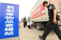 潍坊安丘公安开展查缉易制毒物品实战练兵