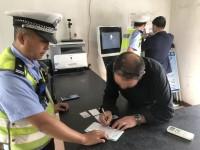 26秒丨男子80块钱买驾照 青岛交警:做工太次,10块钱都不值
