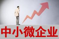 """【地评线】齐鲁网评:稳住""""青山""""添活力,""""六稳""""""""六保""""有底气"""