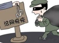 潍坊安丘打击盗窃电动车类犯罪专项行动追回被盗电动车25辆