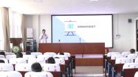 48秒丨科学防控近视、关注儿童眼健康 滨州沾化开展爱心义诊活动
