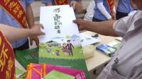 39秒丨滨州博兴开展世界环境日宣传 引导大家共建绿色博兴