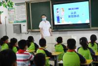【地评线】齐鲁网评:推进爱国卫生运动 为健康中国夯实基础