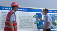24秒|日照岚山区加快国际航贸综合服务区建设 助力港、产、城、海融合发展