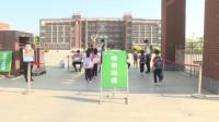 18秒丨东营河口区一二年级、幼儿园复课开学