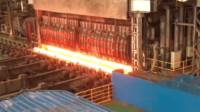 富强滨州企业行 西王集团牵手中科院打造国家级高端稀土特钢新材料保障基地