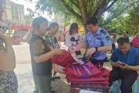 山东省市场监管局开展迎七·一志愿服务进社区活动