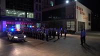 28秒丨雷霆出击!威海公安海岸警察开展夜间集中清查行动