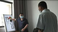 45秒丨滨州无棣水湾镇集中评残暖人心 助残服务零距离