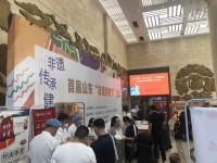 """""""非遗传承 健康生活"""" 山东省文化馆举行文化和自然遗产日系列活动"""