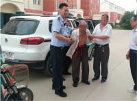 两位八旬老翁出行迷路 东营民警暖心相助帮其回家