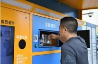 分类在指间!临沂罗庄公共机构引领垃圾分类新风