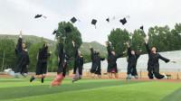云端毕业季丨致敬青春过往 山东艺术学院毕业歌曲《紫薇花开的路口》暖心发布