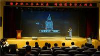 青岛市首届工友创业大赛决赛举行 10个创业项目脱颖而出