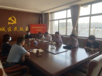 枣庄市薛城区今年以来共发放民生保障资金1132余万元
