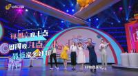"""山东卫视《家乡好物》奉节专场将播,重庆美食""""秘方""""首度揭秘!"""