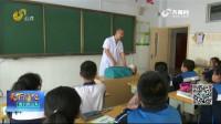 潍坊:早行动早预防 积极做好防溺水工作