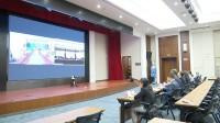 山东与埃塞俄比亚驻华大使视频连线:积极建立友好城市关系