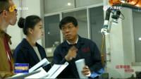 """【改革攻坚在行动】山东:深化科研管理改革 让高校成为创新""""策源地"""""""