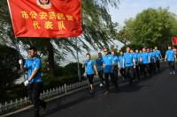 33秒|健康人生 绿色无毒!济宁市举办纪念国际禁毒日全民健身徒步活动