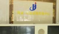 """菏泽一小区宣传的""""真石漆""""变成""""乳胶漆"""" 住建局:备案是""""乳胶漆"""""""