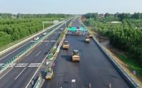 京沪高速改扩建工程十标全段路面主体完工 率先实现双向八车道通行