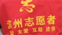 32秒|滨州沾化开展城区公共环境卫生整治志愿服务活动 再掀创建全国文明城市新热潮