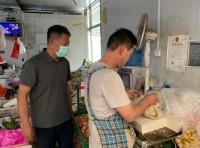 济南检测市售豆制品及外环境 108份样品全部阴性