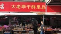 派出所故事 | 两家店铺被盗3万 记者记录抓捕全过程