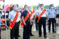 """滨州举行""""6.26""""国际禁毒日集中宣传活动"""