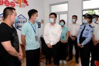 范华平到济南市调研社区戒毒社区康复与毒品预防教育工作