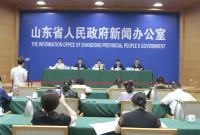 权威发布 全省在线招商日!第二届儒商大会暨青企峰会6月30日举办