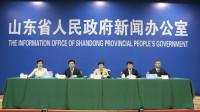"""济南将举办""""2020至诚儒商聚泉城合作对接会"""" 重点推介46个洽谈项目"""