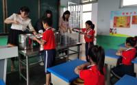 """临沂兰山区创建健康餐厅 提升教学""""软环境"""""""