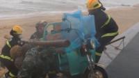 23秒丨风雨天远离海岸!威海一老人收浮漂连人带车被吹翻