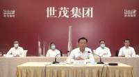 共话山东新发展|许荣茂:加强山东和香港合作 希望香港青年人到齐鲁大地感受蓬勃生机